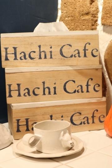 1hachicafe17_Fotor.jpg