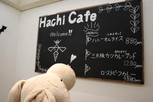 1hachicafe78.jpg