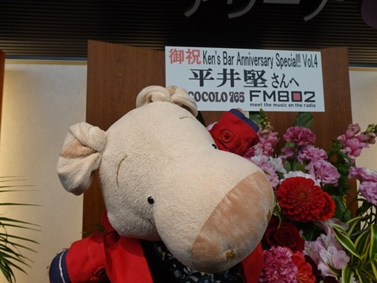 E3B0C87B-1278-435E-B5F9-334051B759EA.jpeg