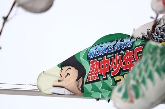 ashikaga396_Fotor.jpg