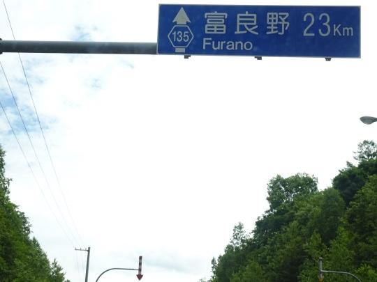 furano15.jpg