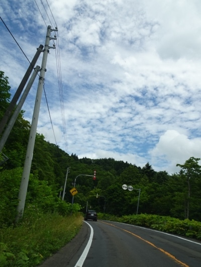 furano8_Fotor.jpg