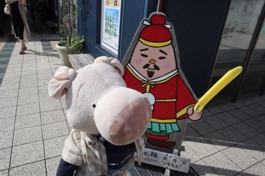 mizushima8.jpg