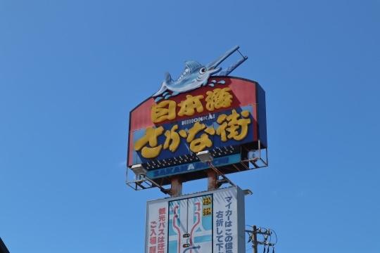 mizushima88.jpg