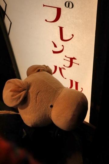 nomikai54_Fotor.jpg