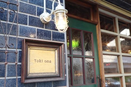 tokiona25.jpg