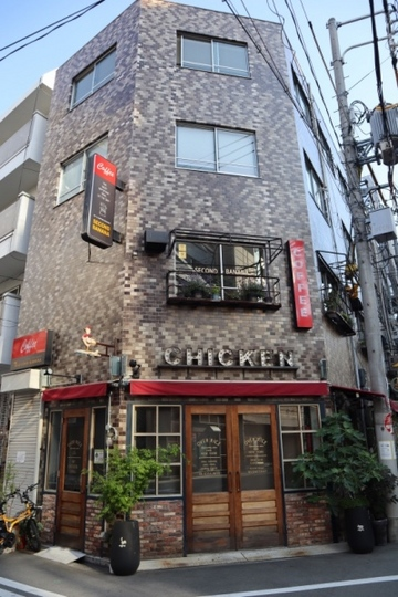 tokiona39_Fotor.jpg